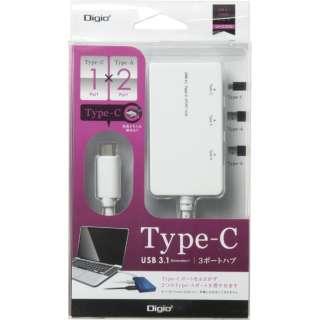 UH-C3103 USBハブ ホワイト [USB3.1対応 /3ポート]