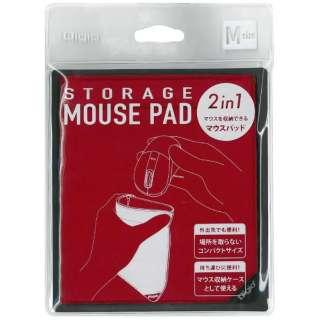 MUP-920R マウスパッド Mサイズ レッド [160×140×8.5mm]