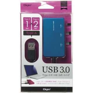 UH-3093 USBハブ ブルー [USB3.0対応 /3ポート]