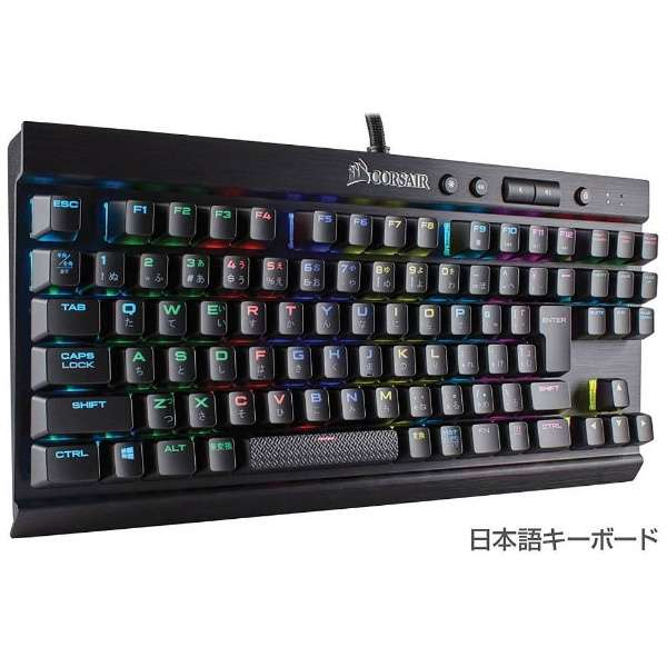 CH-9110014-JP ゲーミングキーボード K65 RAPIDFIRE CherryMX Speed RGB COMPACT [USB /有線]