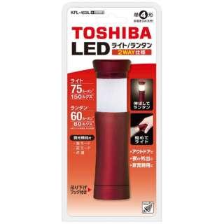 KFL-403L ライト機能付きランタン ワインレッド [LED /単4乾電池×3]