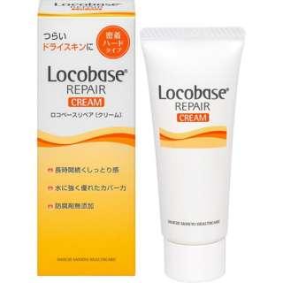ロコベースリペアクリームa 30g
