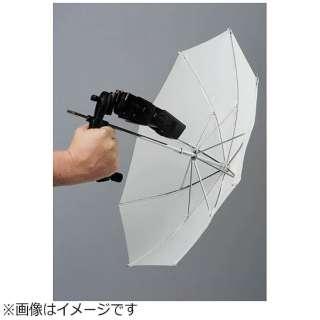 ストロボ用グリップ トランスルーセントアンブレラ付50cm  LL LU2126