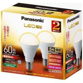 LDA7L-G-E17/K60E/S/W/2/2T LED電球 小形電球形 ホワイト [E17 /電球色 /2個 /60W相当 /一般電球形]