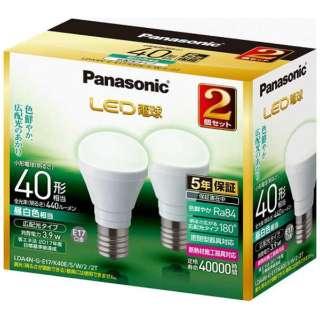 LDA4N-G-E17/K40E/S/W/2/2T LED電球 小形電球形 ホワイト [E17 /昼白色 /2個 /40W相当 /一般電球形]