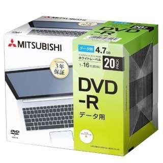 1~16倍速対応 データ用DVD-Rメディア (4.7GB・20枚) DHR47JP20D1-B
