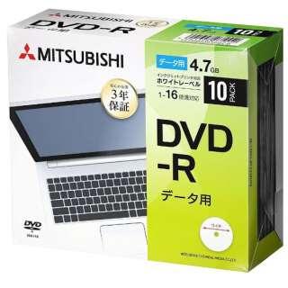 1~16倍速対応 データ用DVD-Rメディア (4.7GB・10枚) DHR47JP10D1-B