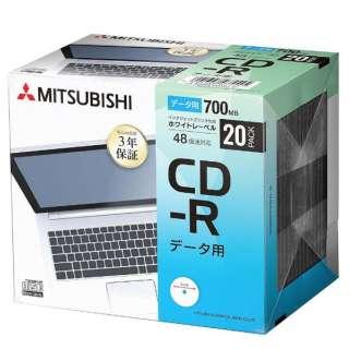 1~48倍速対応 データ用CD-R (700MB・20枚) SR80FP20D1-B