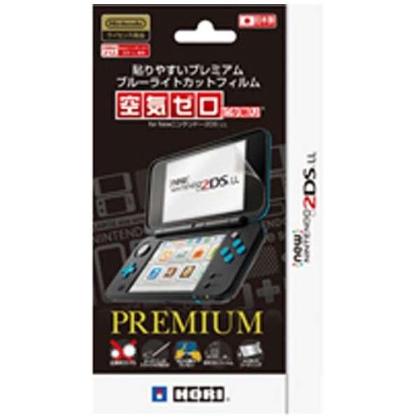 """貼りやすいプレミアムブルーライトカットフィルム""""空気ゼロピタ貼り"""" for Newニンテンドー2DS LL 2DS-103[New2DS LL]"""