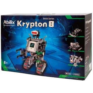 Krypton 8 [ABK8]〔ロボットキット プログラミング〕【STEM教育】