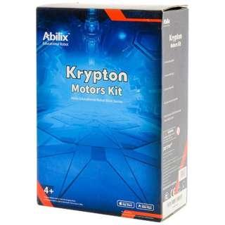Krypton用: オプションパーツ Krypton Motors Pack [ABP1]