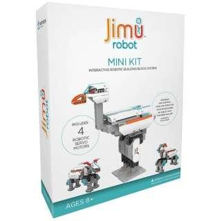 Jimu robot Mini Kit 〔ロボットキット プログラミング学習: iOS/Android対応〕【STEM教育】