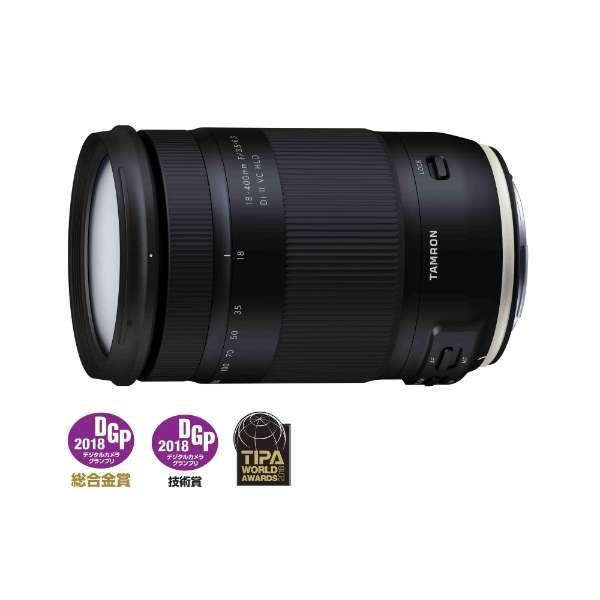 カメラレンズ 18-400mm F3.5-6.3 DiII VC HLD APS-C用 ブラック B028 [ニコンF /ズームレンズ]