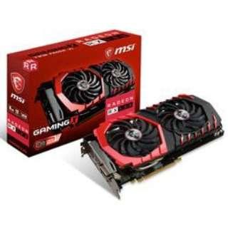グラフィックボード AMD Radeon RX 580搭載 PCI-Express MSI Radeon RX 580 GAMING X 8G[8GB/Radeon RXシリーズ] 【バルク品】