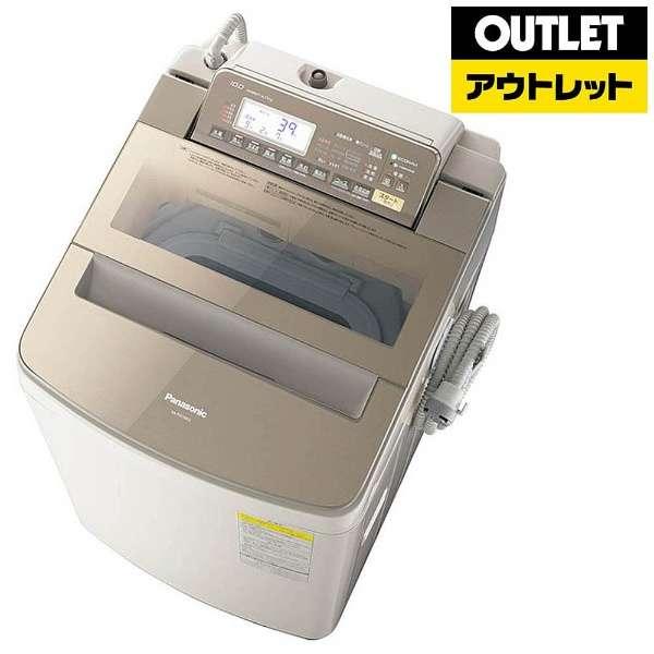 【アウトレット品】 NA-FW100S3-T 縦型洗濯乾燥機 ブラウン [洗濯10.0kg /乾燥5.0kg /ヒーター乾燥(水冷・除湿タイプ) /上開き] 【生産完了品】
