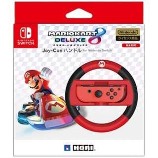 マリオカート8DX Joy-Conハンドル for Nintendo Switch マリオ NSW-054[Switch]