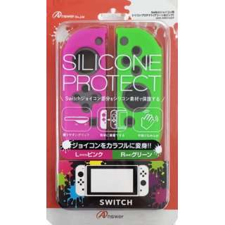 Switchジョイコン用 シリコンプロテクト グリーン&ピンク ANS-SW014GP[Switch]