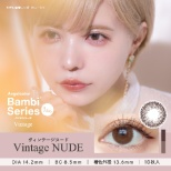 エンジェルカラー バンビシリーズ ヴィンテージヌード(10枚入)[ワンデー/カラコン]