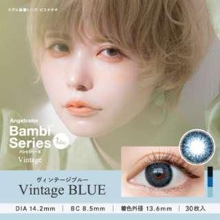 エンジェルカラー バンビシリーズ ヴィンテージブルー(30枚入)[ワンデー/カラコン] [ポイントサービス]