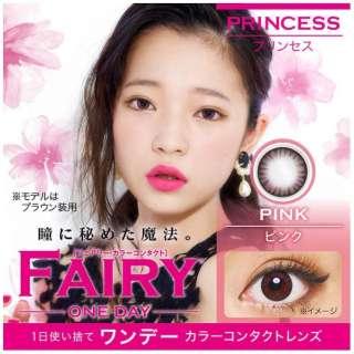フェアリーワンデープリンセス ピンク(10枚入)