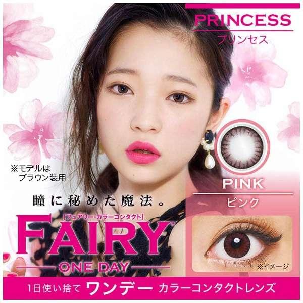 フェアリーワンデープリンセス ピンク(30枚入)