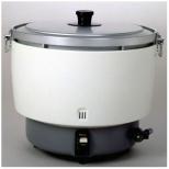 PR-101DSS 業務用ガス炊飯器 [5.5升 /プロパンガス]