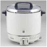 PR-403S 業務用ガス炊飯器 [2.2升 /プロパンガス]