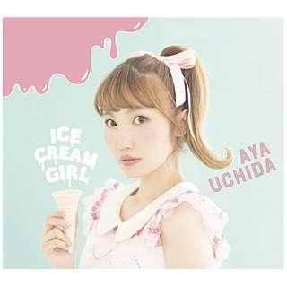 内田彩/ICECREAM GIRL 初回限定盤A 【CD】