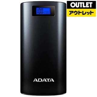 【アウトレット品】 モバイルバッテリー [microUSB /充電タイプ] AP20000D-DGT-5V  ブラック 【外装不良品】