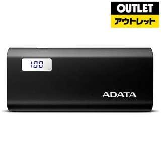 【アウトレット品】 モバイルバッテリー [12500mAh /microUSB /充電タイプ] AP12500D-DGT-5V  ブラック 【外装不良品】