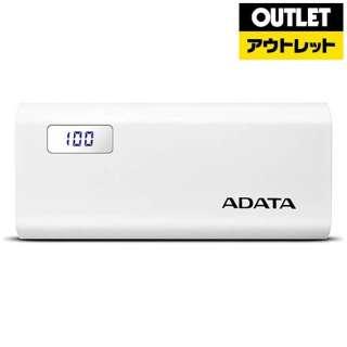 【アウトレット品】 モバイルバッテリー [12500mAh /microUSB /充電タイプ] AP12500D-DGT-5V  ホワイト 【外装不良品】