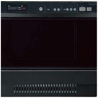 【プロパンガス用】 ビルトインガス高速オーブン (48L) NDR514C LP ブラック 【要事前見積り】