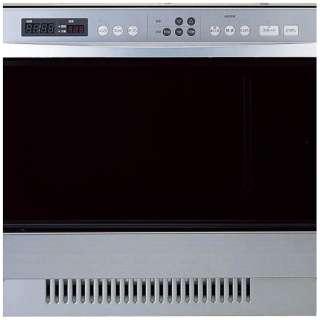 【プロパンガス用】 ビルトインガスコンビネーションレンジ (48L) NDR514EST LP ステンレス調【要事前見積り】