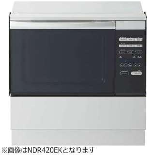 【プロパンガス用】 ビルトインガスコンビネーションレンジ (35L) NDR320EK LP シルバー 【要事前見積り】