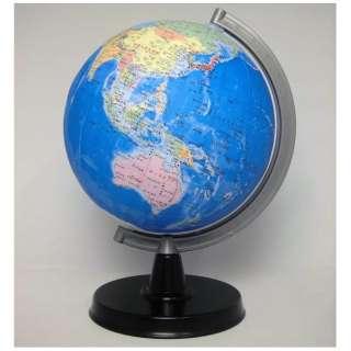 地球儀 球径21cm 行政図タイプ 21-GX