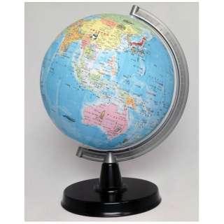 地球儀 球径21cm 行政図絵入りタイプ 21-EK