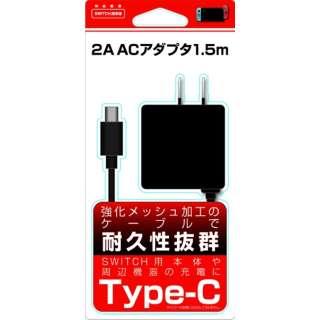 BKS-Switch用AC充電器 1.5m ブラック BKS-NSTACK[Switch]