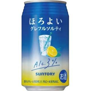 ほろよい グレフルソルティ (350ml/24本)【缶チューハイ】