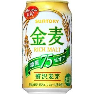 金麦 糖質オフ  (350ml/24本)【新ジャンル】