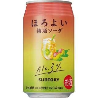 ほろよい 梅酒ソーダ (350ml/24本)【缶チューハイ】