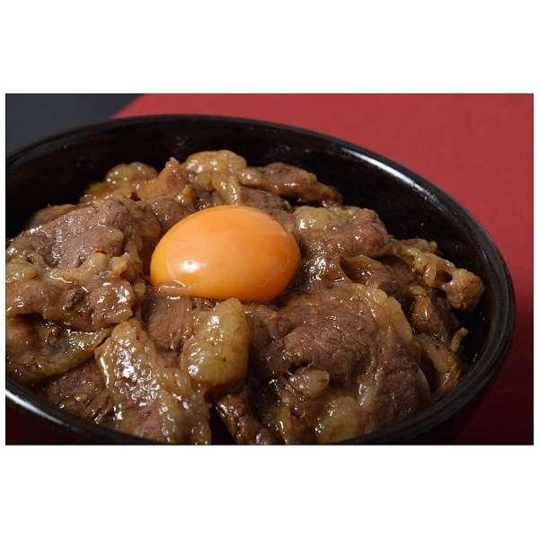 [ネット限定] カルビ丼の具 (100g/10袋) ※冷凍