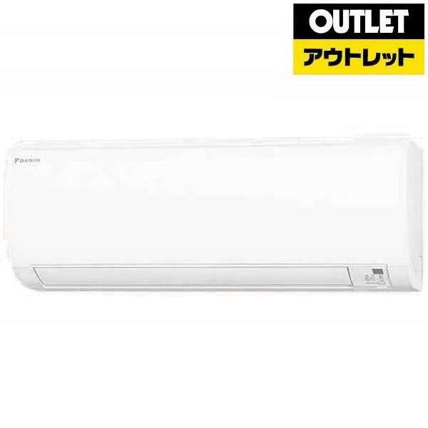 【アウトレット品】 エアコン Eシリーズ ホワイト S22UTES [おもに6畳用 /100V] 【生産完了品】
