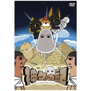 神々の記 カプセルソフビフィギュア 4神セット(ゴールドVer.)付 2,000セット完全限定生産版 【DVD】