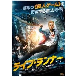 ライブ・ランナー 【DVD】