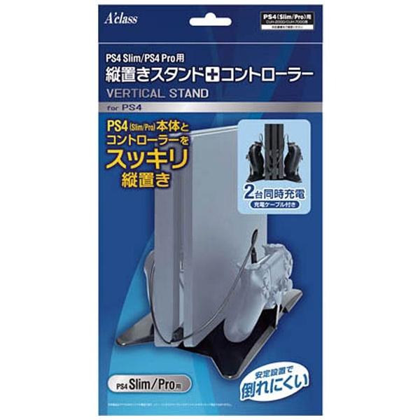バッテリー・充電器(ゲーム用)