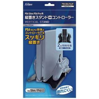 PS4Slim/PS4Pro用縦置きスタンド+コントローラー 充電ケーブル付き[PS4(CUH-2000/CUH-2100/CUH-7000/CUH-7100)]