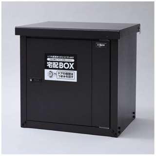 宅配ボックス ピーボ 1BOX PBH-1