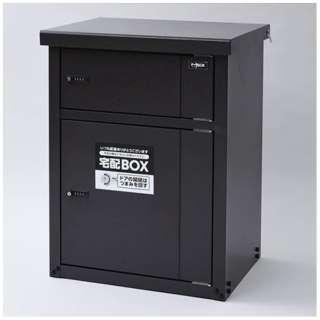 宅配ボックス ピーボ 2BOX PBH-2