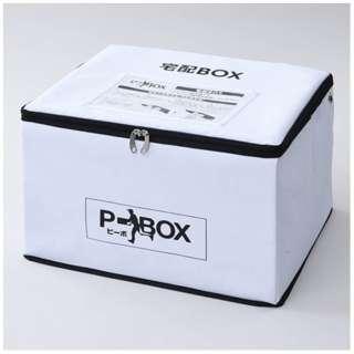 宅配ボックス ソフトタイプ ピーボ SPB-1