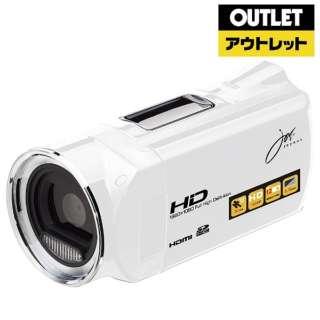 【アウトレット品】 JOY5162WH ビデオカメラ [フルハイビジョン対応] 【生産完了品】